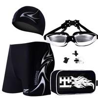 鑫岳丰 T720-15 男士五件套 泳裤+泳帽+泳镜 +鼻夹耳塞+收纳包