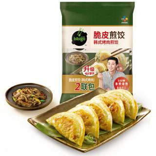 必品阁(bibigo)烤肉煎饺 250g*2 煎饺 锅贴 速冻饺子 早餐方便菜
