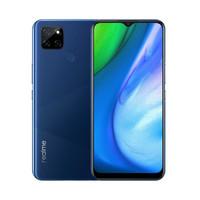 新品发售:realme 真我 V3 5G智能手机 6GB+64GB 星海蓝