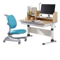 Totguard 护童 可升降学生课桌椅套装 1.2m