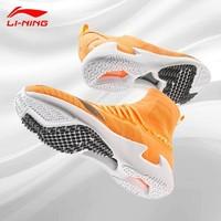 百亿补贴:LI-NING 李宁 战斧 ARZN001 男士运动跑鞋