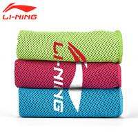 李宁 LSJN793 冷感运动毛巾