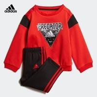 历史低价:adidas 阿迪达斯 I MM FB JOGGER  DV1234 儿童针织套装