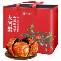 今锦上 六月黄鲜活大闸蟹 螃蟹礼盒 公3.0 母2.0 5对10只