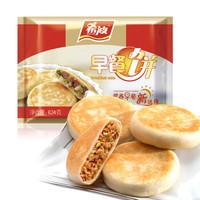 有券的上:希波 早餐馅饼 白菜猪肉口味 672g (8只装 ) *4件