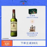 Jameson 尊美醇 威士忌700ml  爱尔兰原装进口洋酒  正品包邮