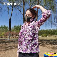 TOREAD 探路者 KAEE81501 女子皮肤衣