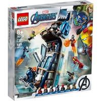 1日0点、88VIP:LEGO 乐高 超级英雄 76166 复仇者联盟大厦