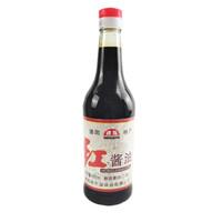 德阳红酱油酿造酱油二级450ml德阳特产百年酿造非物质文化烹调
