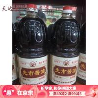 先市酱油 四川泸州特产 合江先市酱油1800毫升
