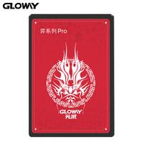 Gloway 光威弈系列 Pro SATA3.0 SSD 固态硬盘 256GB