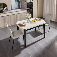 双11预售:KUKa 顾家家居 PTDK070T 岩板多功能餐桌 一桌四椅