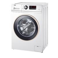 聚划算百亿补贴:Haier 海尔 XQG100U1 10公斤 洗烘一体洗衣机