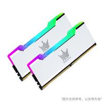 影驰 名人堂16GB(8G*2条)HOF OC Lab 幻迹RGB DDR4-3866 C16