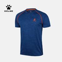 KELME/卡尔美 K16R2013M 夏季男士短袖T恤