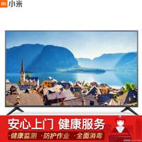 MI 小米 小米电视4S 50英寸 4K 液晶电视