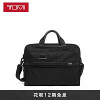 TUMI/途明Alpha 3系列时尚商务纤薄弹道尼龙文件夹公文包