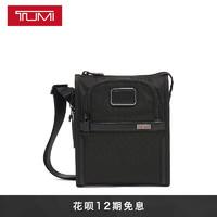 TUMI/途明Alpha 3系列弹道尼龙时尚纤巧男士单肩斜挎包