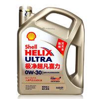 百亿补贴:Shell 壳牌 金装极净 超凡喜力 天然气全合成机油 0W-30 SN级 4L