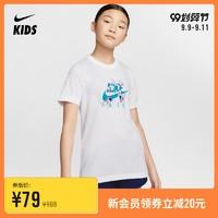 Nike 耐克官方NIKE SPORTSWEAR 大童T恤夏季纯棉 CV2169