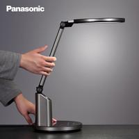双11预售:Panasonic 松下 HHLT0633 致巡 国AA级护眼台灯