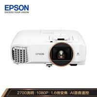 EPSON 爱普生 CH-TW5800 投影机