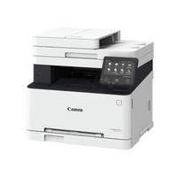Canon 佳能  MF635Cx 彩色激光一体机