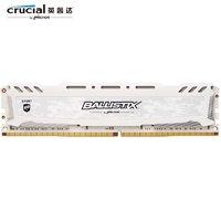 百亿补贴:crucial 英睿达 铂胜运动 DDR4 2666MHz 台式机内存条 8GB