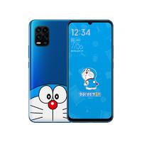MI 小米10 青春版 5G智能手机 哆啦A梦限定款 8GB+256GB
