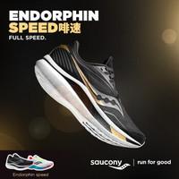 历史低价:Saucony 索康尼 S10597 ENDORPHIN SPEED 男女顶级竞速跑鞋
