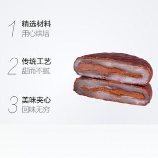 韩国进口乐天 巧克力派打糕225g糯米夹心年糕派麻薯饼干零食