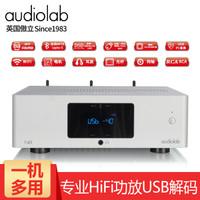 傲立(audiolab) N8 功放机发烧HiFi功放机无损蓝牙播放器DSD解码器DAC耳放一体机 N8多功能一体机