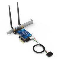 翼联(EDUP)PCI-E无线网卡 2030M高速5G双频千兆网卡 蓝牙5.0适配器 台式机电脑WiFi接收器