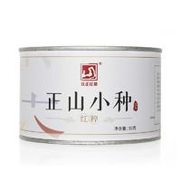 元正 红粹正山小种红茶 特级罐装 50g