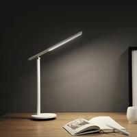 限地区、京东PLUS会员、历史低价:Yeelight 易来 充电折叠台灯 Pro版