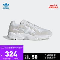 阿迪达斯官网adidas 三叶草YUNG-96 CHASM男鞋经典运动鞋休闲鞋EE7234 晶白/亮白 41