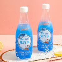 延中 新品盐汽水 410ml*12瓶/箱