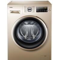京东PLUS会员:Haier 海尔 EG10014B39GU1 滚筒洗衣机 10kg