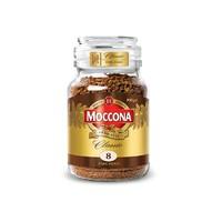 聚划算百亿补贴:moccona 摩可纳 8号黑咖啡 100g