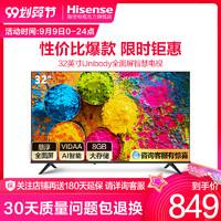 Hisense/海信 32E2F 32英寸高清智能WIFI网络平板液晶电视机