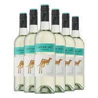 99美酒节:黄尾袋鼠 慕莫斯卡托mosato白葡萄酒 750mL*6瓶