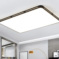 nvc-lighting 雷士照明 光耀 遥控调光吸顶灯 105W