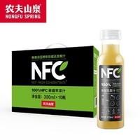 百亿补贴: 农夫山泉 NFC果汁 300ml*10瓶