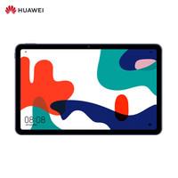 学生专享:HUAWEI 华为 MatePad 10.4英寸平板电脑 6GB+128GB WIFI