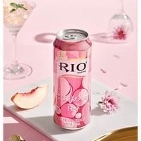 99美酒节:RIO 锐澳鸡尾酒 白桃味葡萄味 500ml*6罐