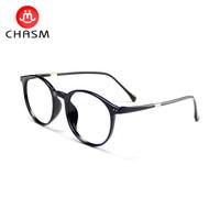 CHASM 超轻tr90眼镜框 配1.60超薄防蓝光护目镜片