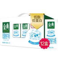 限地区、京东PLUS会员:伊利 金典 低脂纯牛奶 250ml*12盒/箱  *3件