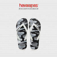 Havaianas 哈瓦那 4141398 迷彩印花人字拖