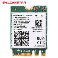 gxlinkstar 耿讯科技 Intel AX200 WiFi6 无线网卡