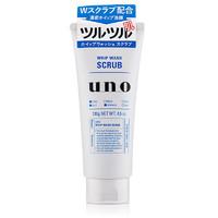SHISEIDO 资生堂 UNO 吾诺 男士清洁磨砂洗面奶 130g *5件